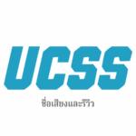 【Review】รีวิว UCSS | อธิบายการแสดงผลจริงและบทวิจารณ์ที่ใช้จริง